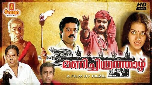 manichitrathazhu _movie