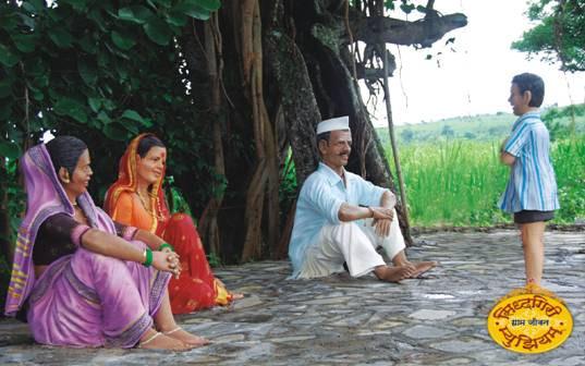 കോലാപ്പൂരിലെ സ്വര്ണഖനികള് 12