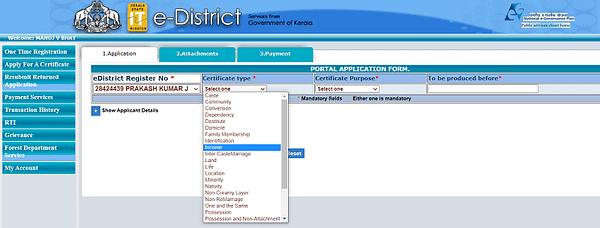 E-district kerala application
