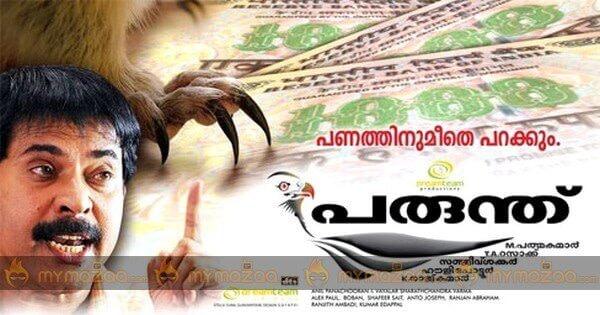 parunthu movie