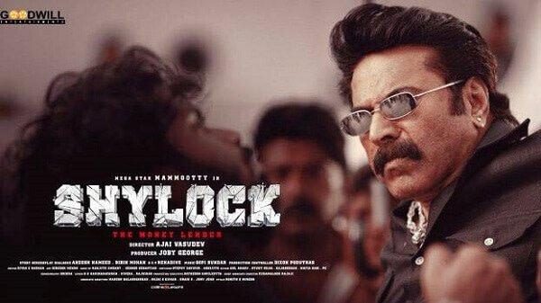 Shylock movie